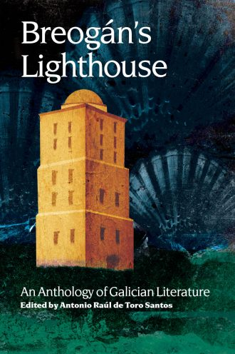 Breogan's Lighthouse